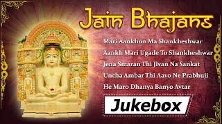 Jain Bhajans   Shankeshwar Parshwanth   Paryushan 2016 Special Songs