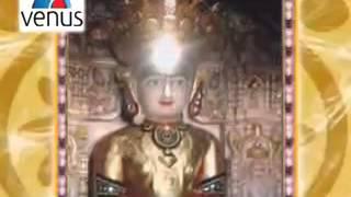 Jain Stavan - Naam hai tera ( Anuradha Paudwal)