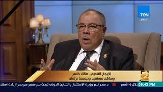 رأي عام - إسماعيل نصرالدين: لم تَجرُؤ حكومة مناقشة قانون الإيجار القديم في الخمسين سنة الماضية