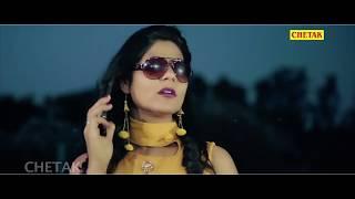 2017 का सबसे हिट गाना - Nikhar - aa gaya 2017 superhit - Superhit Haryanvi Songs 2017