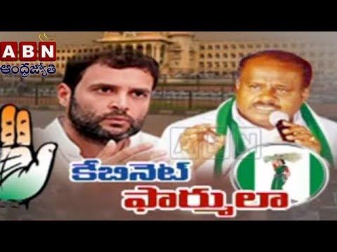 Xxx Mp4 HD Kumaraswamy To Meet Sonia And Rahul Gandhi In Delhi Invitation For Oath Ceremony Updates 3gp Sex
