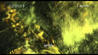 Download In the Heart of the Sea - TV Spot 30 Sec 3Gp Mp4