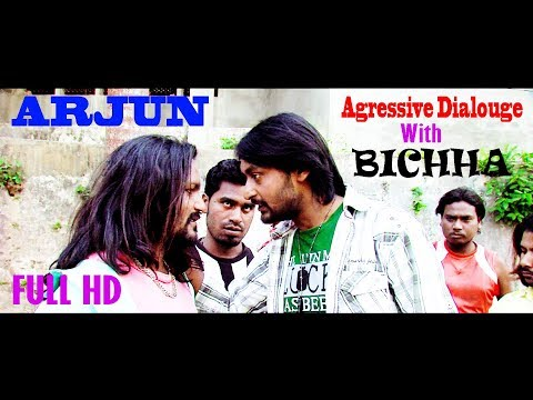 Arjun | New Santali Film | Full HD | Agressive Dialouge | Shipra Films Official