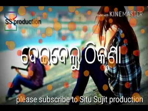 Xxx Mp4 ଅନ୍ଜାନା ହେଲି ମୁଁ ଆଜି ଅନ୍ଜାନା Odia What S Up Status Video Star Of Jyoti And Jhiliki 3gp Sex