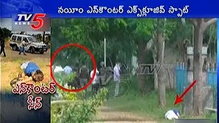 Gangster Nayeem Encounter Operation Live Video | TV5 News