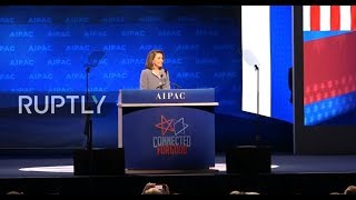 LIVE: AIPAC Policy Conference 2019: Tuesday Morning General Session