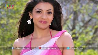 Kajal Aggarwal In Queen Remake | Kajal Aggarwal Enthusiastic about Tamil 'Queen' Remake