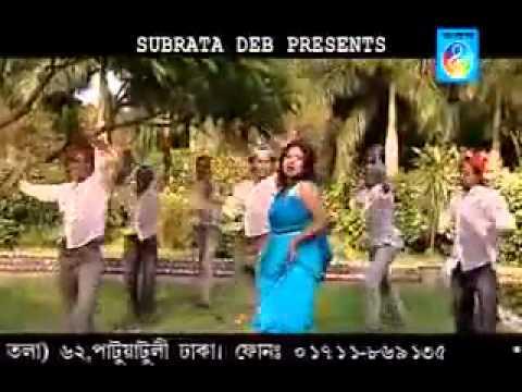 bangla hot song moon 52 YouTube