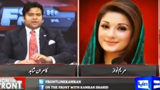 On The Front 2 June 2016 - Maryam Nawaz says our family is super united