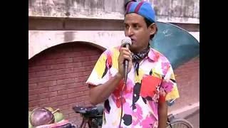 Dharabahik Natok 2016 Sorce   Ep   04 (নতুন দম ফাটানো হাসির নাটক) না দেখলে মিস করবেন