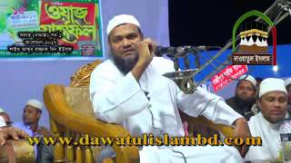 আব্দুর রাজ্জাক সাহেবের বাসায় দাওয়াত সপরিবারে তিন মাসের জন্য  Sheikh Abdur Razzaque Bin Yousuf