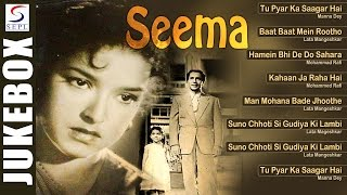 Seema | Kabir Bedi, Simi Garewal | All Superhit Songs Jukebox | 1955 | HD