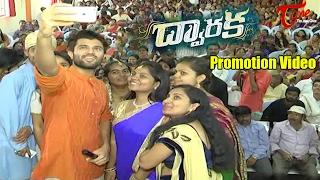 Vijay Deverakonda Dwaraka Movie Promotion Video || Vijay Deverakonda, Pooja Jhaveri