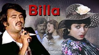 Billa Tamil Full Movie (1980) - Rajinikanth, Sripriya - Billa Rajinikanth