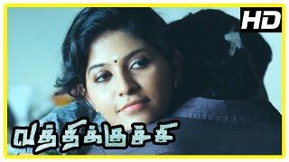 Vathikuchi Movie Climax Scene | Dileepan and Anjali unite | End Credits