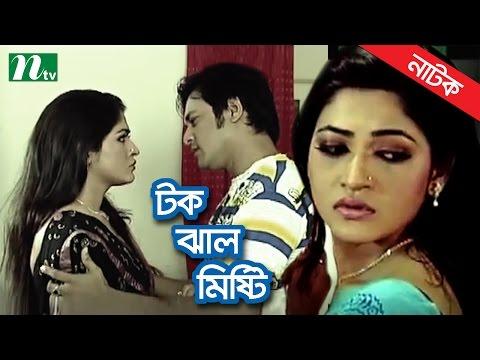 Romantic Bangla Natok -Tok Jhal Misti  by Badhon   Monalisa   Nobel   Emon