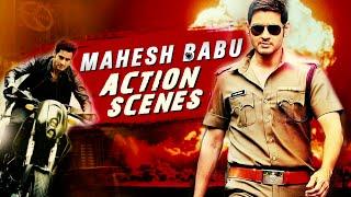 Mahesh Babu Action Scenes Collection - Super Hit Action Scenes - Fighting Stunt Scenes