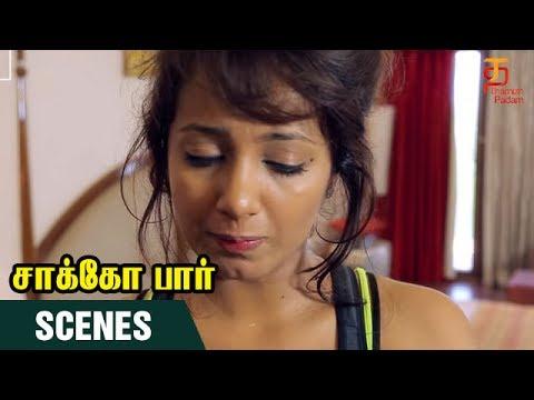 Tejaswi Madivada bathing scene   Chocobar Tamil Movie Scenes   Ram Gopal Varma   Thamizh Padam