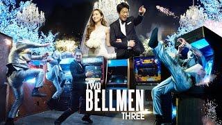 Two Bellmen Three | Official Movie