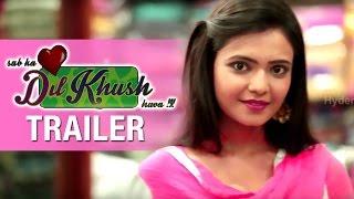 Sab Ka Dil Khush Huva Movie Trailer | Hyderabadi Movie | Nayeem Ahmed | Abdul Qadeer | Nasa Films
