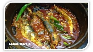Kuttandan mathi curry / Sardine fish curry by Garam Masala