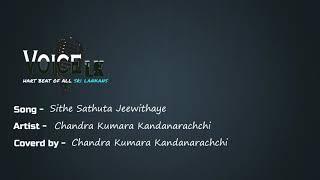 Sithe Sathuta Jeewithaye  Chandra Kumara Kandanarachchi