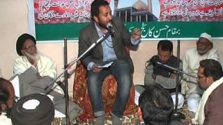 Saleem Balrampuri At Jashn-e-Imam Hasan Askari