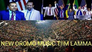 Oromo Music Misahilaa Qabsoo Jawar Mamad lammaa Dr Abiy Qeeyroof
