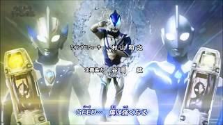 Ultraman Heisei era tiga-geed [ウルトラマン平成時代]