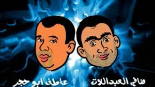 كاميرا خفية مع الفنان فيصل حلمي ومقالب من الشارع العام