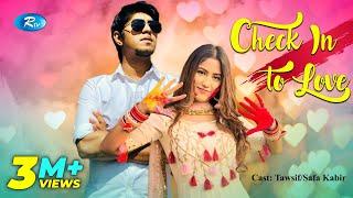 Check in to Love | Bangla Natok 2019 | ft. Tawsif Mahbub & Safa Kabir | Rtv Drama Special