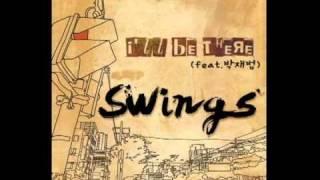 [News] 스윙스, 박재범과 함께한 싱글 'I'll be There' 선 공개.flv
