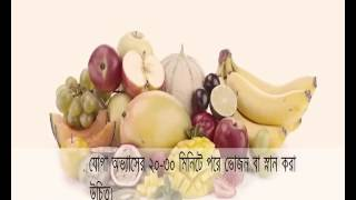 Common Yoga Protocol-Bengali (full version), International Day of Yoga - 2016
