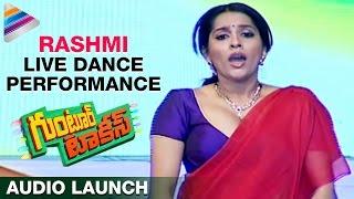 Rashmi Gautam Live Dance Performance | Guntur Talkies Audio Launch | Shraddha Das