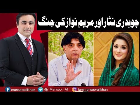 Xxx Mp4 To The Point With Mansoor Ali Khan 10 February 2018 Express News 3gp Sex