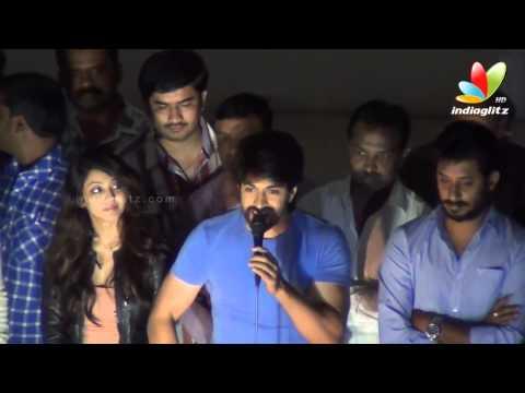 Bajarangi Movie Trailer Launch Triveni Theater | Shivaraj Kumar, Aindrita Ray | Latest Kannada Movie