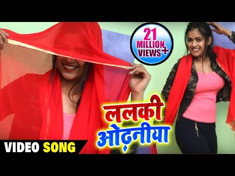 Xxx Mp4 Dimpal Singh Live Dance ललकी ओढनिया Lalki Odhaniya Khesari Lal Yadav Bhojpuri Songs 2018 3gp Sex