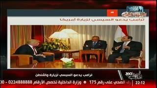 المصرى أفندى 360 | ما لا تعرفه عن 25 يناير .. محاربة الإرهاب .. أداء المنتخب فى البطولة الإفريقية