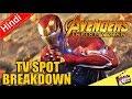 Download Video Avengers Infinity War Chant TV Spot Breakdown [Explained In Hindi] 3GP MP4 FLV