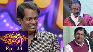 Thakarppan Comedy | Ep - 23