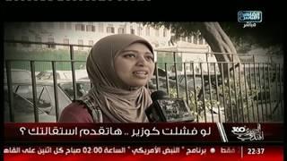 المصرى أفندى 360| لو بقيت وزير تعليم .. هتعمل إيه!