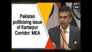 Pakistan politicising issue of Kartarpur Corridor: MEA - #ANI News