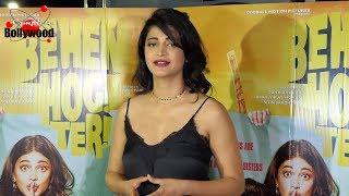 Shruti Hasan, Salman Yusuf Khan At The Screening Of The Film 'Behen Hogi Teri' Part-3