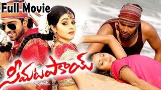 Seema Tapakai (2011) Telugu Full Movie    Allari Naresh, Poorna