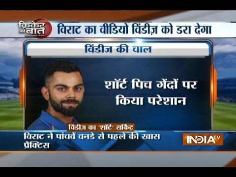 Xxx Mp4 Cricket Ki Baat Virat Experiments Short Ball Formula Ahead Of Final Clash Against Windies 3gp Sex