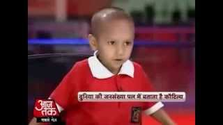Meet India's super kid Kautilya Pandit