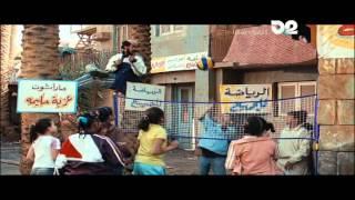 اجمل مقطع من فيلم كلمني شكراً