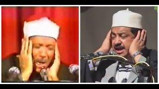 Qari Abdurrahman Sadien mimicking Qari Abdulbasit Abdussamed - sura Duha