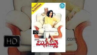 Missamma Telugu Full Movie || Sivaji, Bhoomika Chawla, Laya || G Neelakanta Reddy || Vandemataram