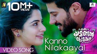 Oru Yamandan Premakadha   Kanno Nilakayal Video Song   Dulquer Salman   Nadirsha   Najim Arshad